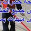 abd elhamid dora - Cairo