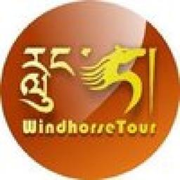 WindhorseTour China - Travel Tour Center - Chengdu