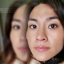 Yu Yang - Tuina Wellness - Oldenburg