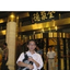 Ting Zhu - 杭州