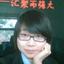 Nancy Zhang - 济南