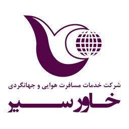 khavartravel khavarseir - KhavarSeir - Mashhad