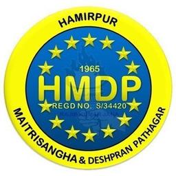 Hamirpur Maitrisangha & Deshpran Pathagar's profile picture