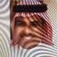 Abdulaziz Mohammed - Riyadh
