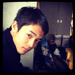 Akihiko Itoh