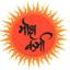 Moksh Karma - Varanasi