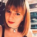 Alexandra Kovacs - Rostock