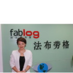 Yun Zhang - Fablog Logistics Consulting (Beijing) Ltd. - 北京