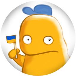 Martin Ernsting