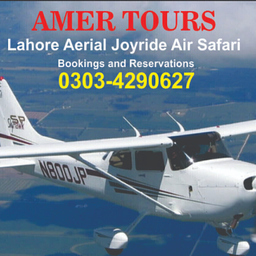 AMER TOURS - AMER TOURS - Lahore