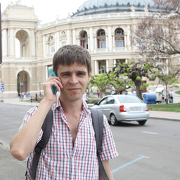 Prof. Сергей Костенко - Forest - Odessa