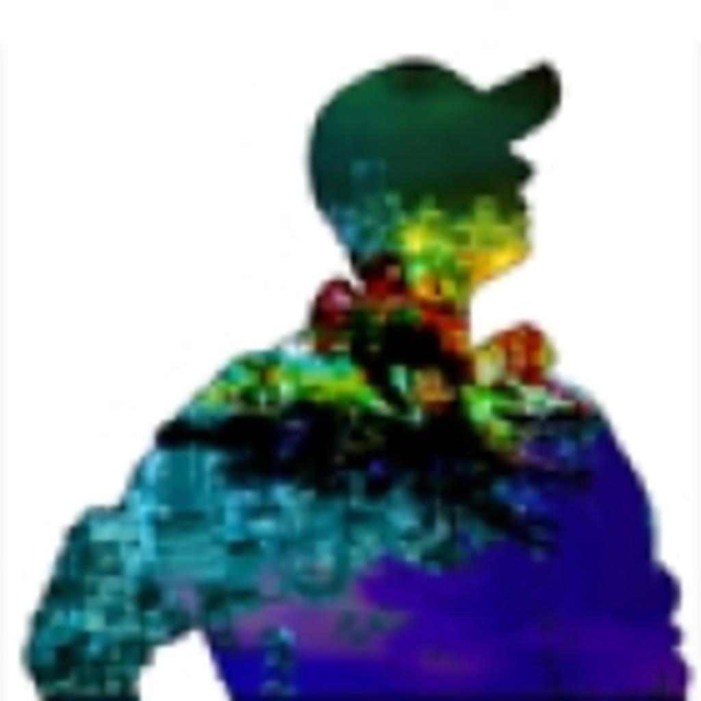 Martin Grüner's profile picture