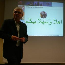 Samir L. Iranee