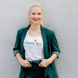 Alexa Hurka