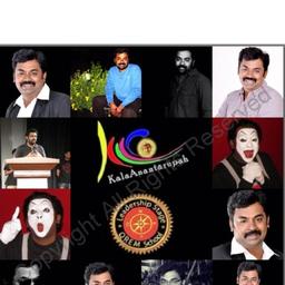 Thiyagarajakumar Ramaswamy - Leadership Stage - Kalaanantarupah Group - Bangalore
