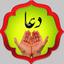 Hazrat Muhammad Ali Ji - New Delhi