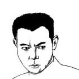 Andy Lau - 重庆得天实业有限公司 - chongqing