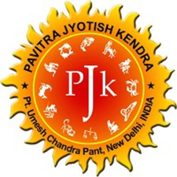 Pt Umesh Chandra Pant - Pavitra Jyotish Kendra - New Delhi