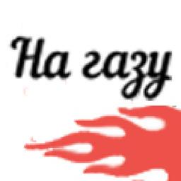 NaGazu UstanovkaGBO - NaGazu - Kiev