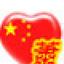 YueSheng Xiao - 北京