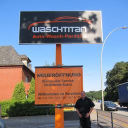 Veit-F. Gehrmann - Waschtitan Auto-Wasch-Paradies, Stader Str. 290, 21075 Hamburg - Hamburg