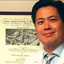 William Chow MD - Los Angeles