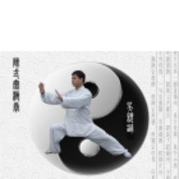 Yingfeng 吴 常务副会长 西安市陈式太极拳研究会 Xing