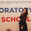 Анастасия Шульженко - Moscow