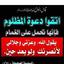 Hamdan McDar Al Ghamdi - dammam